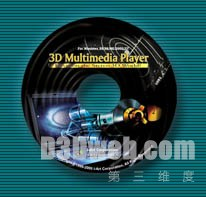 iart3d 3D Multimedia Player CD 立体VCD/DVD播放软件